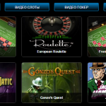 A small number of games on the site