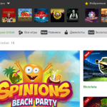 All kinds of casino games