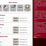 On the website there is a small number of games